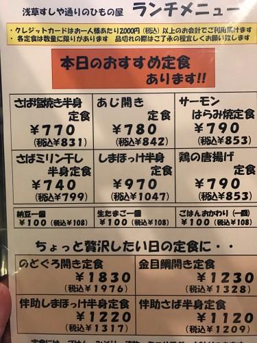 2B5764F5-7EEF-404E-9200-280BD95BAFE8